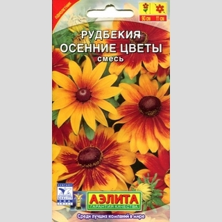 Цветы семена каталог с