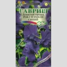 Хоста гибридная Эс Энджел 1 шт/уп