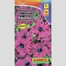 Лилия (ОТ-гибрид) Анастасия  2шт/уп