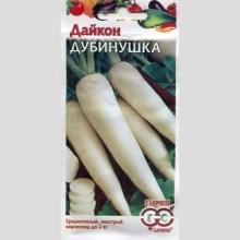 Дайкон Дубинушка , среднеспелый сорт