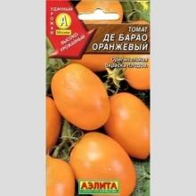 Томат Де Барао оранжевый позднеспелый