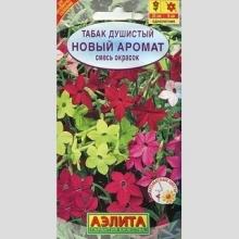 Табак душистый Новый аромат, смесь 15шт/уп