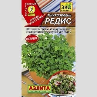 МикроÐелень Редис-аэлита