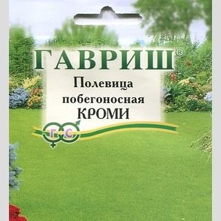 Полевица побегоносная Кроми 20,0 г-гавриш