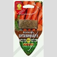Морковь Витаминная 6 (сеялка)
