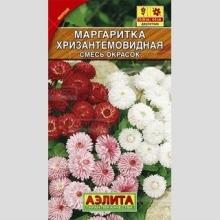 Маргаритка Хризантемовидная, смесь окрасок