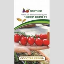 Томат Черри Вера F1 5шт/уп