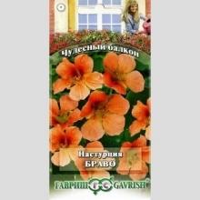 Настурция Браво (Чудесный балкон)