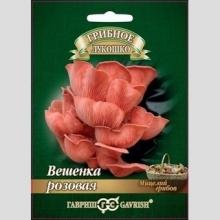 Вешенка Розовая на древесной палочке 12 шт/уп
