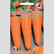 Морковь Корейская Закуска (гелевое драже) 300шт