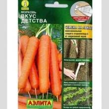 Морковь Вкус детства (на ленте) 8м