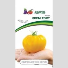 Семенной картофель Лорх 3,0кг