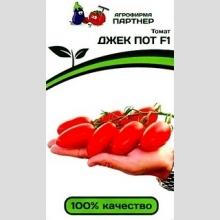 Крокусы Блу Перл (ботанические) 10 шт/уп
