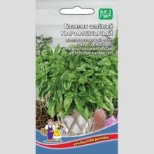 Базилик Карамельный зеленый (УД) 0,25г