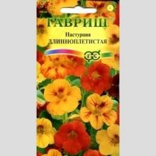 Настурция Длинноплетистая, смесь 7 шт/уп