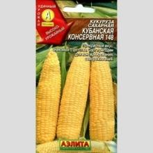 Кукуруза сахарная Кубанская консервная 148 среднеранний