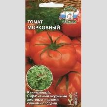 Томат Морковный (раннеспелый)