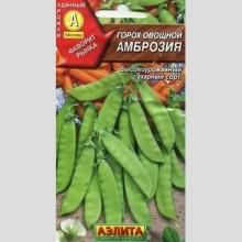 Горох Амброзия овощной , сахарный