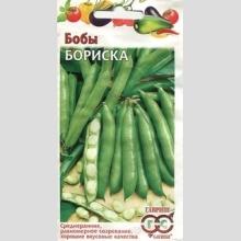 Бобы Бориска 10 шт/уп