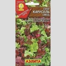 Салат листовой Карусель 0,5г смесь