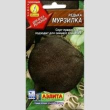 Редька Мурзилка