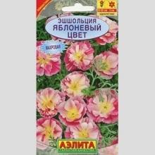 Эшшольция Яблоневый цвет, махровая