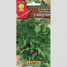 Сельдерей листовой Самурай
