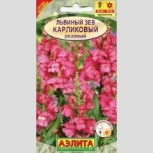 Львиный зев Карликовый , розовый  10шт/уп