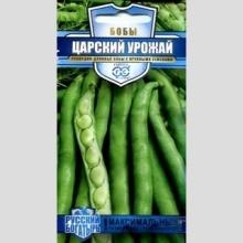 Бобы Царский урожай 10 шт/уп