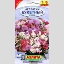 Агератум Букетный, смесь