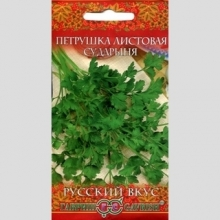 Петрушка листовая Сударыня