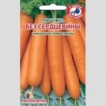 Морковь Без Сердцевины (УД) (гелевое драже) 300шт